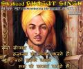 Link to Shaheed Bhagat Singh – Remembering the Legend
