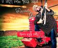 Link to Ravinder Grewal - Hathyaar Jaroori Ae