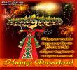 Link to Happy Dussehra