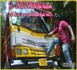 Link to Ye Dhai Kilo Ka Haath