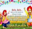 Link to Happy Baisakhi - Celebrate with Joy