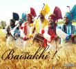 Link to Happy Baisakhi Bhangra Picture