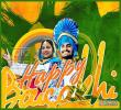 Link to Happy Baisakhi Bhangra & Gidha