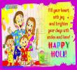 Link to Happy Holi - Heart with Joy