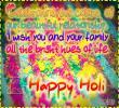 Link to Holi - Celebrating colors of relationship